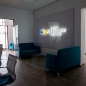 Офис премиум-класса, Генуэзская, Аркадия
