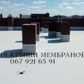 Изоляция крыши мембраной ПВХ