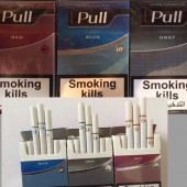 Сигареты Pull (red, blue, grey)- 340.00$ крупным и мелким оптом