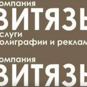 Напечатать афиши во Львове