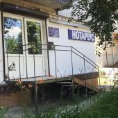 Частный нотариус Литвин А.Р. Ново-Баварский район, Харьков