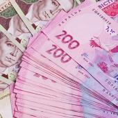 Бонус от минфин для всех в Украинских банках