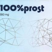Средство от аденомы, простатита и импотенции. Про100%прост - 100% результат!